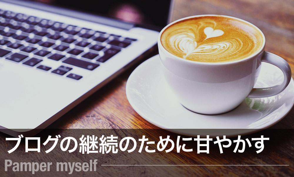 f:id:ryurou-shima1126:20181216224424j:plain