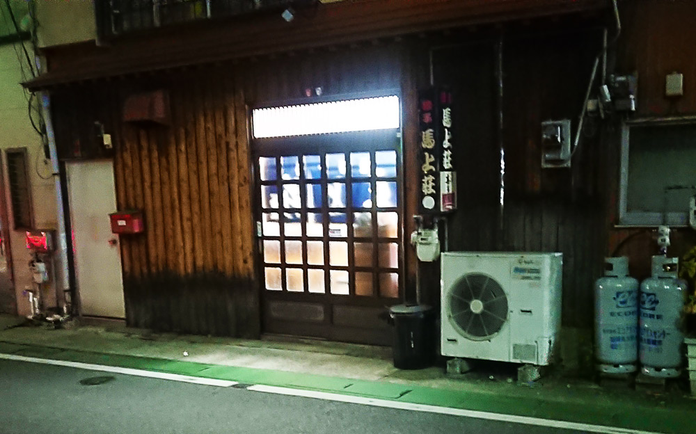 f:id:ryurou-shima1126:20181217230012j:plain