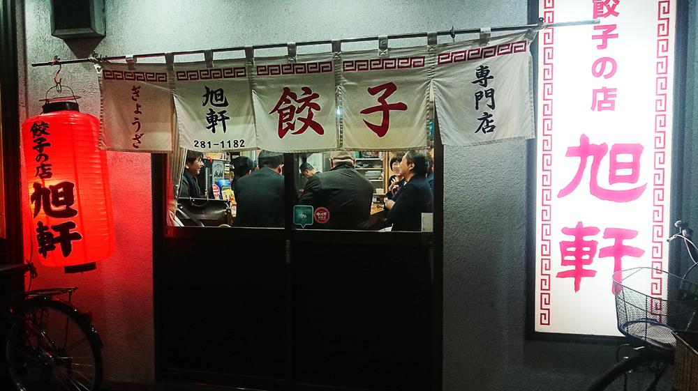 f:id:ryurou-shima1126:20181217230304j:plain