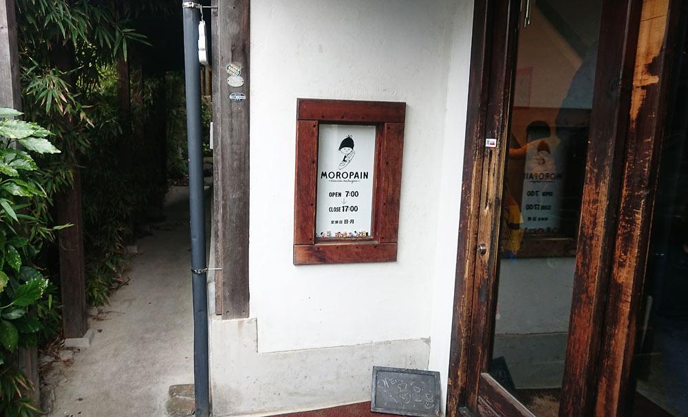 年期が入ったドアとかわいいお店のキャラクター