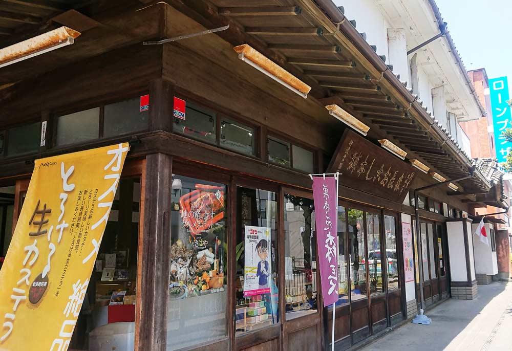 創業が江戸時代ということもあり建物にも趣
