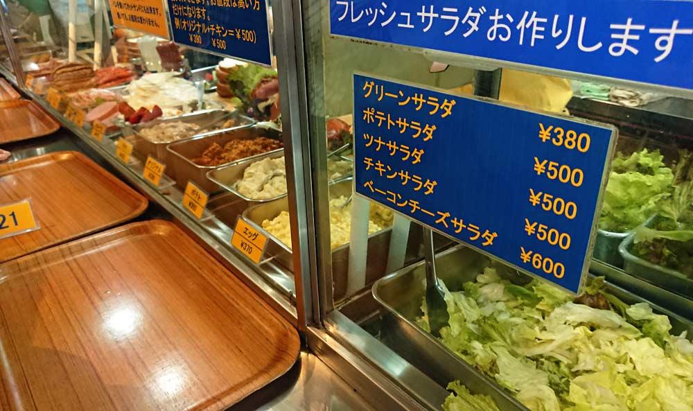 サンドイッチの中に入る具材やサラダの具材