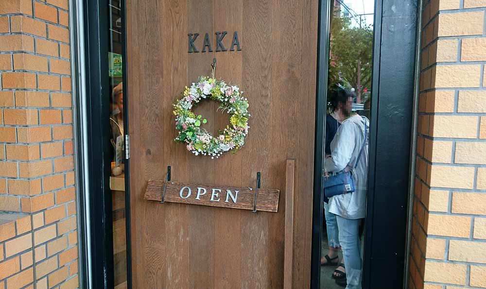 扉には「KAKA」の文字