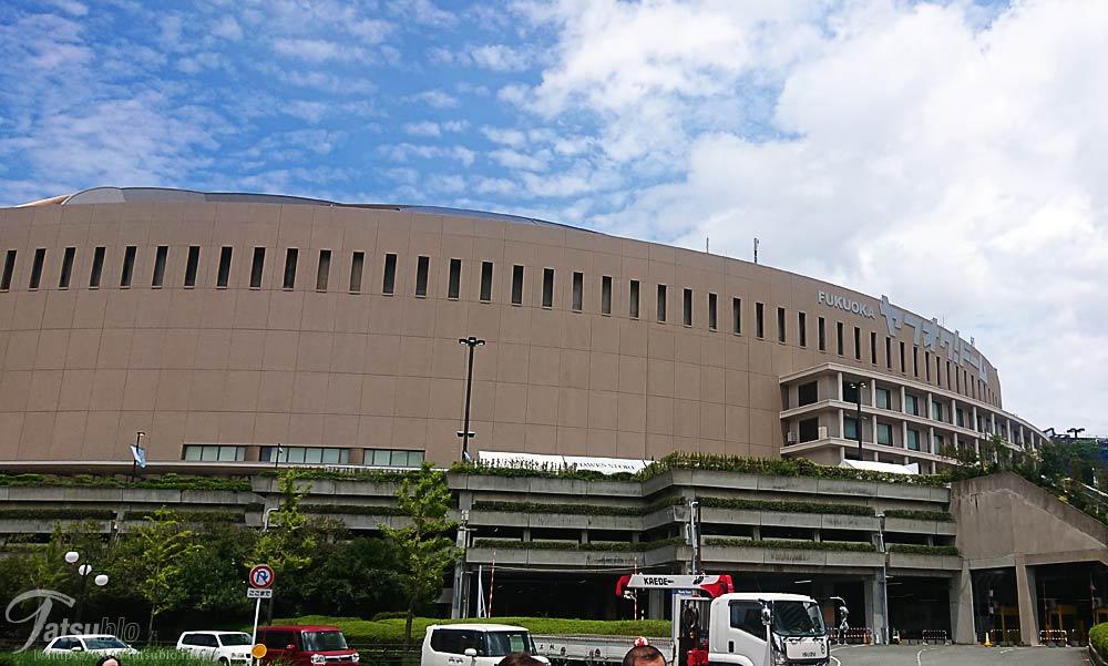 「福岡ヤフオク!ドーム」