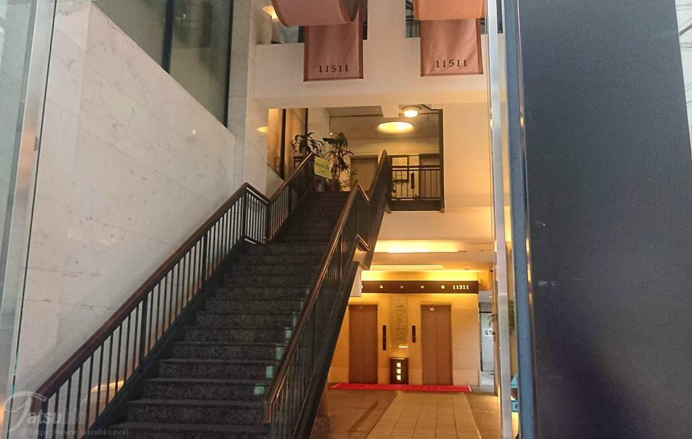 「Daimyo11511」というビルの5階