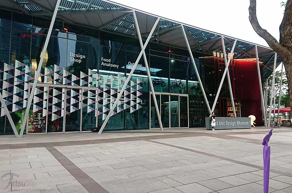 デザインミュージアム