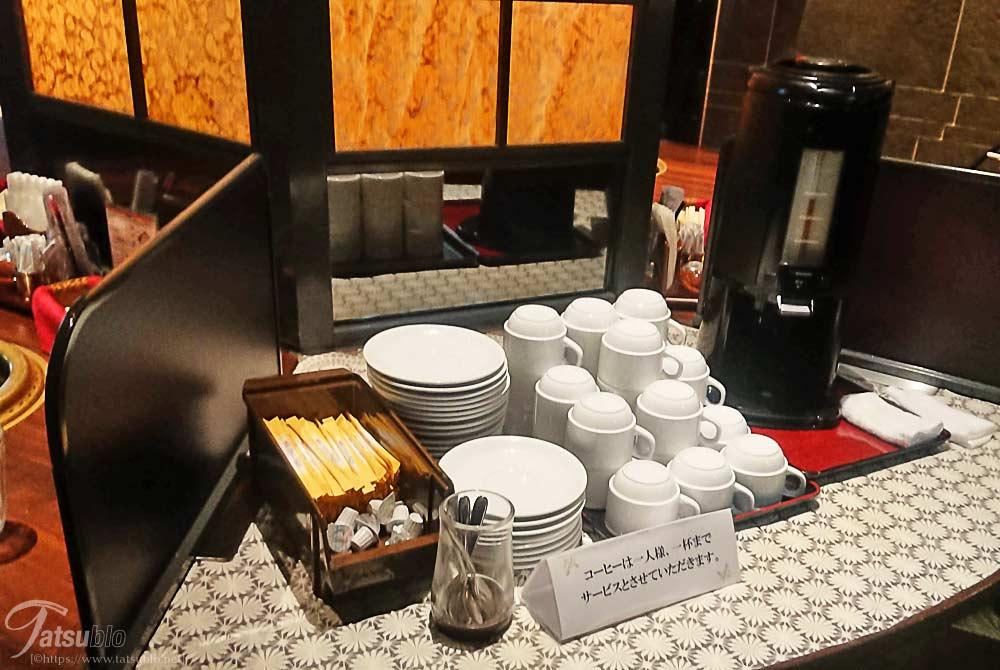 食後のコーヒーのサービス