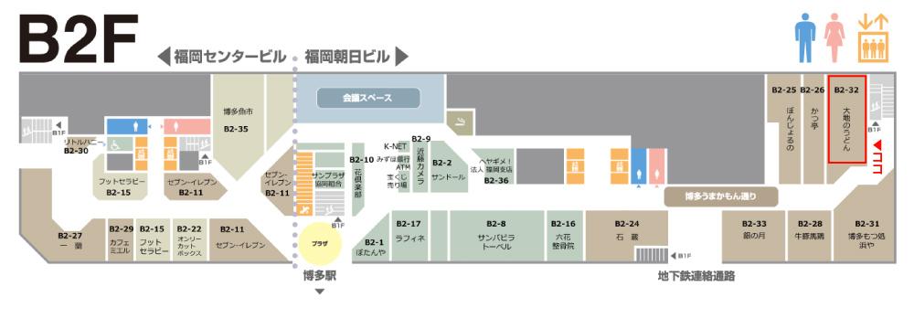 一応地下の飲食店街の地図