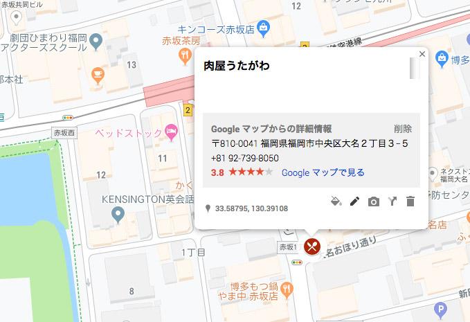 アイコンが地図上に表示