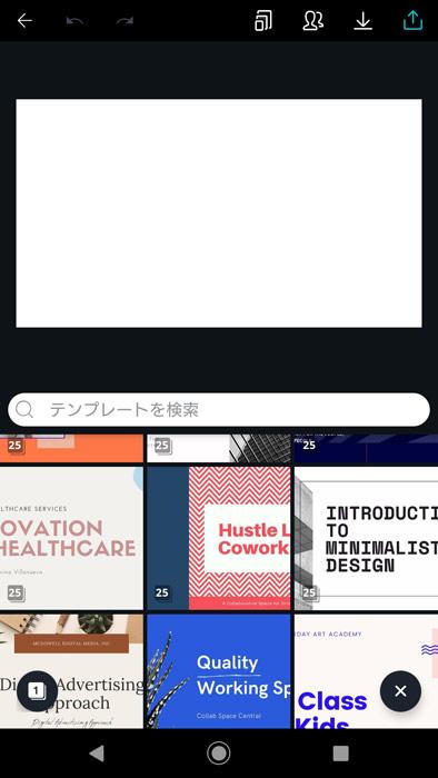 この中から好きなデザインを選びます。