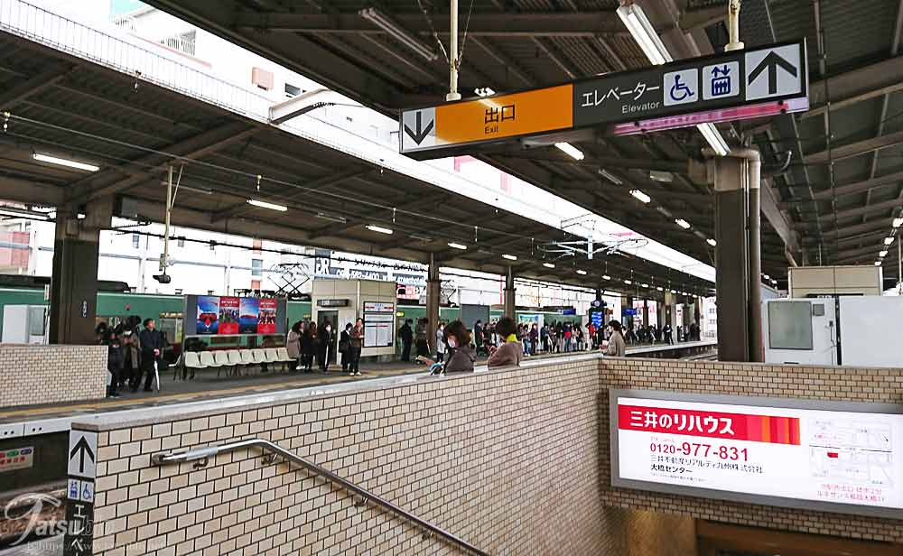 特急電車で大善寺駅まで行って、大善寺駅から普通電車に乗り換えましょう。