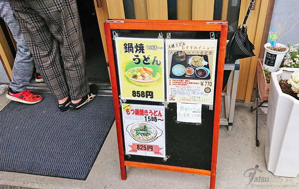 入り口にはオススメの商品の紹介