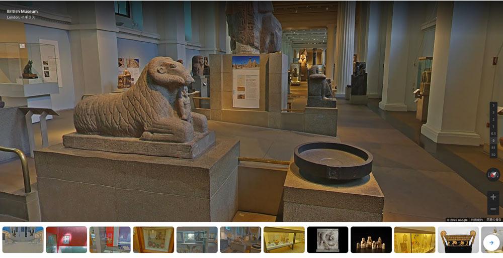 イギリスの大英博物館