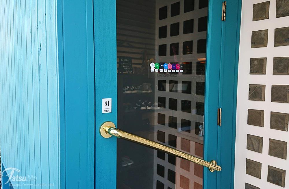 入り口と店先には小さな看板も。