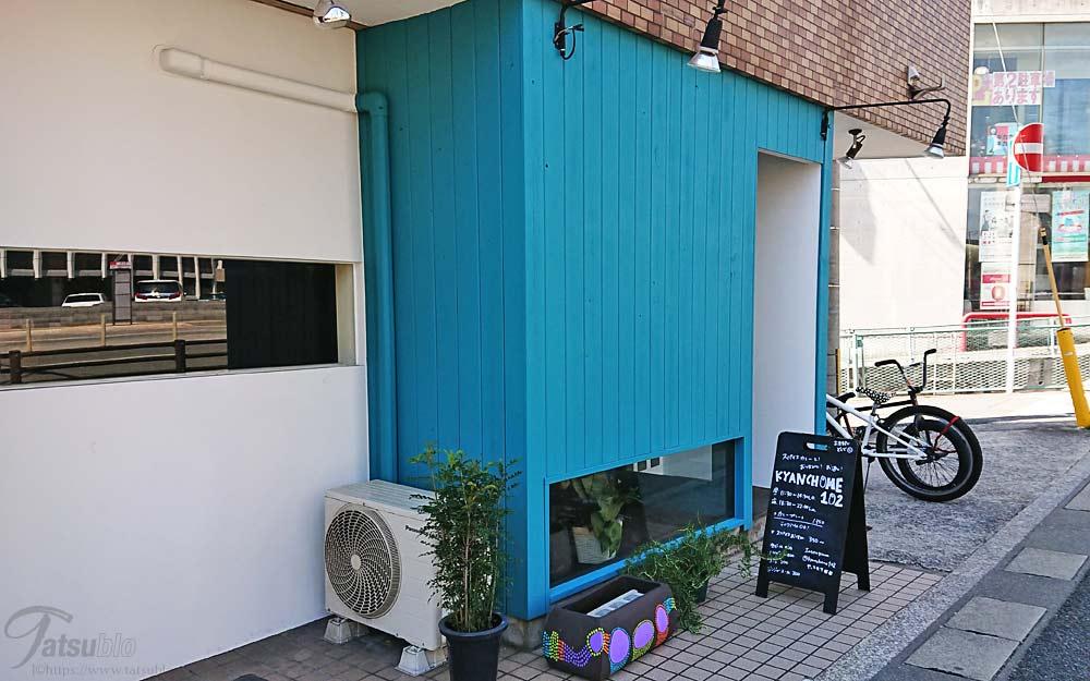 お店の壁は青いので歩いてくると直ぐわかるかと思います。