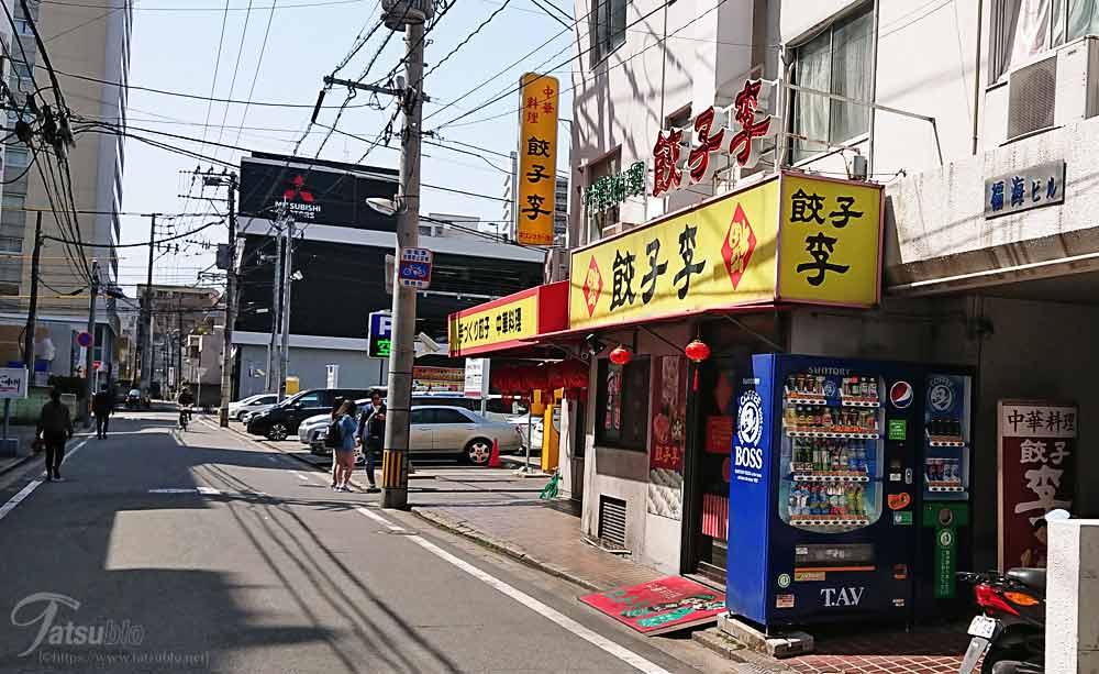 黄色い看板が目立ついかにも中華料理屋