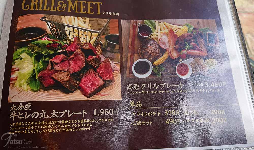 お肉等のプレート系