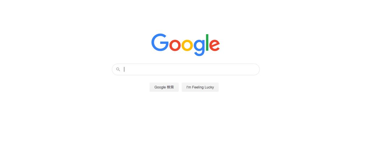 Googleしごと検索とは