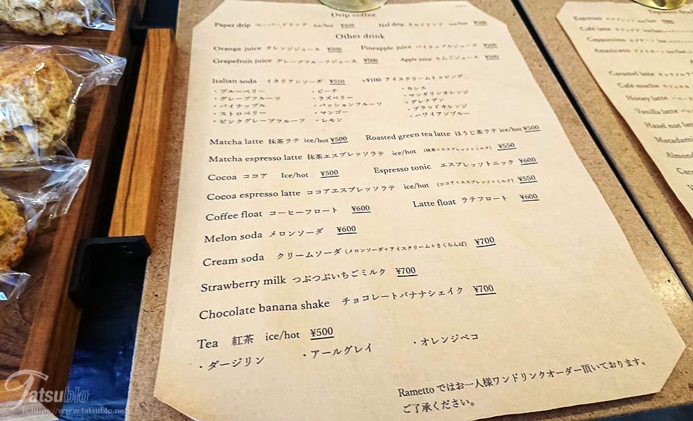 レジで注文するので、メニューはレジ横に置いてあります。