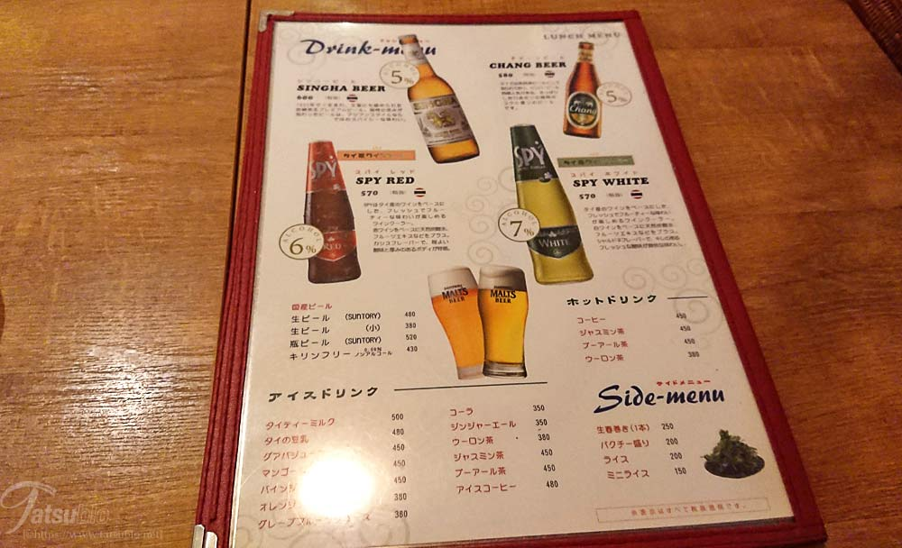 ビール等のアルコール類もあります。