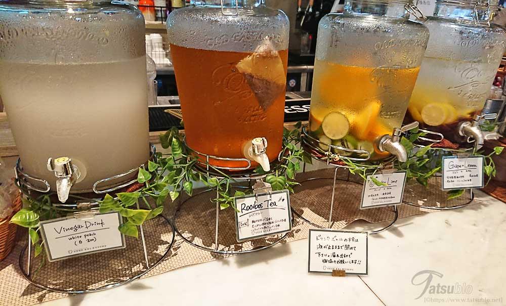 ドリンクはこちらの4種類(ルイボスティーやフレーバー系の飲み物)