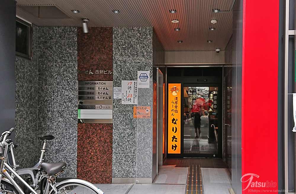 お店はビルの一階にあり、入り口にも「なりたけ」の文字の看板があります。