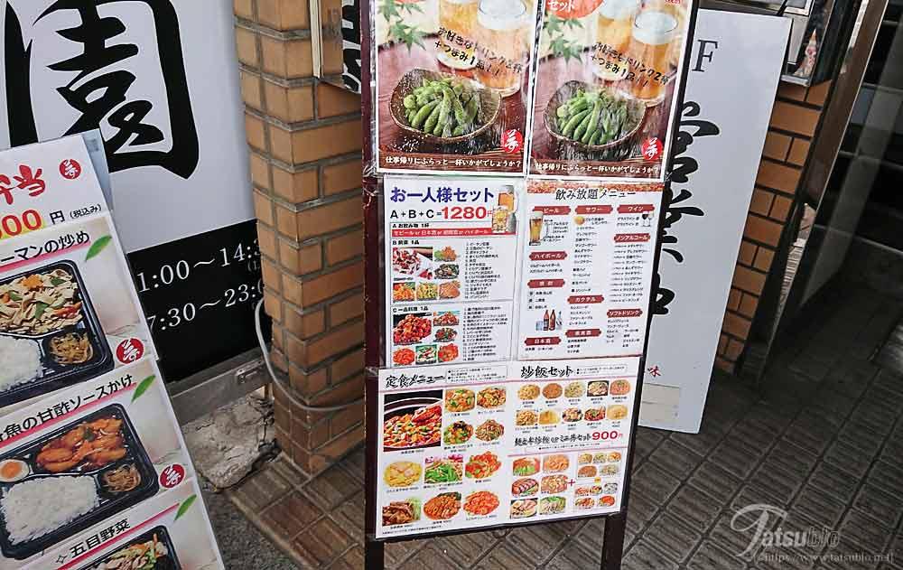 料理の写真の看板もあるので、分かりやすいかと思います。