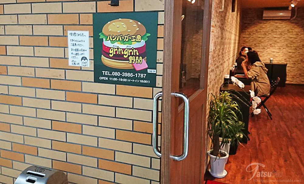 お店の入り口にも写真付きのハンバーガーメニューがずらり。