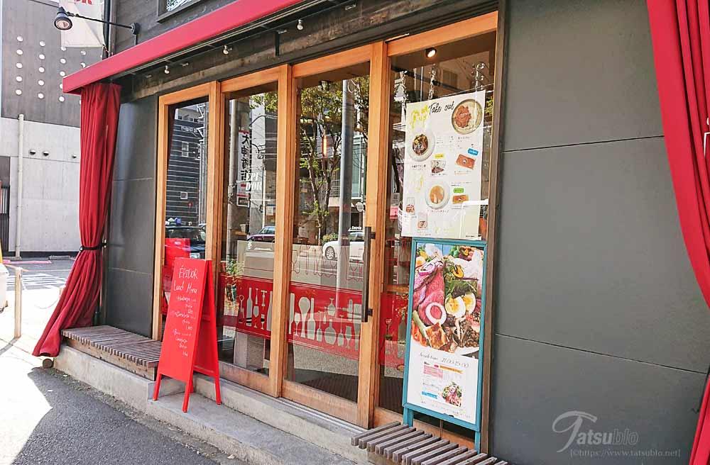 赤い看板と赤いカーテンが目印のお店。