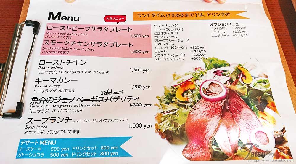 人気メニューのサラダプレートは2種類(ローストビーフかスモークチキン)。