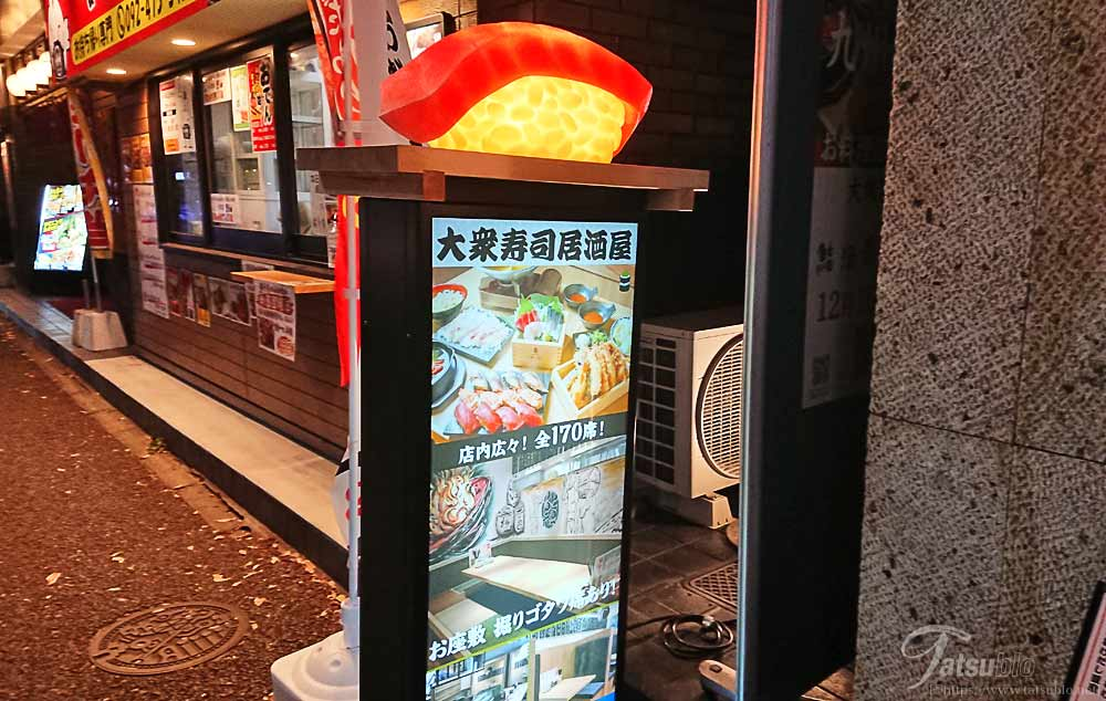 入口付近には寿司がのった看板や杉玉も吊るされているので、それを目当てにお店を目指すのもいいかもしれません。