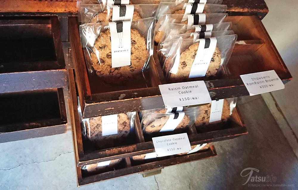 クッキーやパウンドケーキなど種類も豊富にあります。