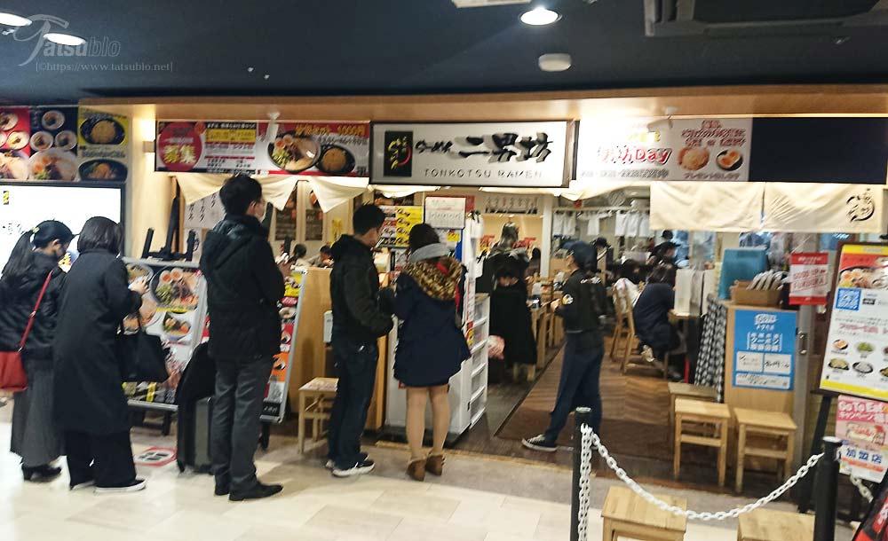 お店は行列もできていて、なかなかの人気ぶり。