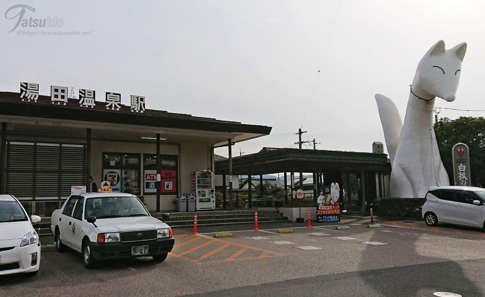 電車の場合は、JR山口線湯田温泉駅から徒歩10分ほどかかります。
