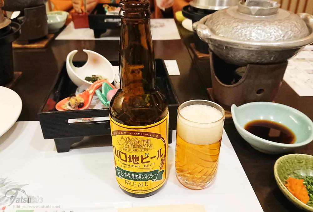料理の前に旅行に行ったら地ビールは欠かせません。