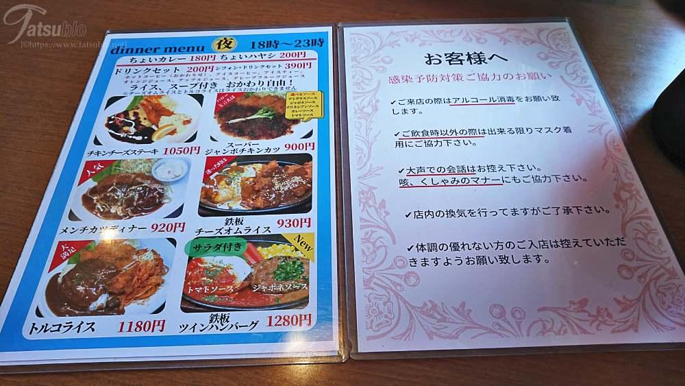 ランチメニューから定食、カレー、スパゲッティー、ピラフ、サンドウィッチなどなど。