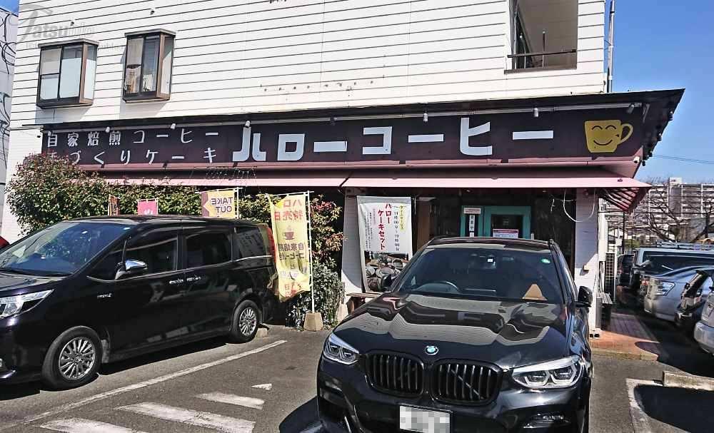 お店に近づいた時の外観も看板同様のイメージです。