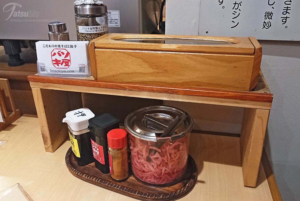 テーブルには、焼きそば定番の紅しょうがやソースなども。