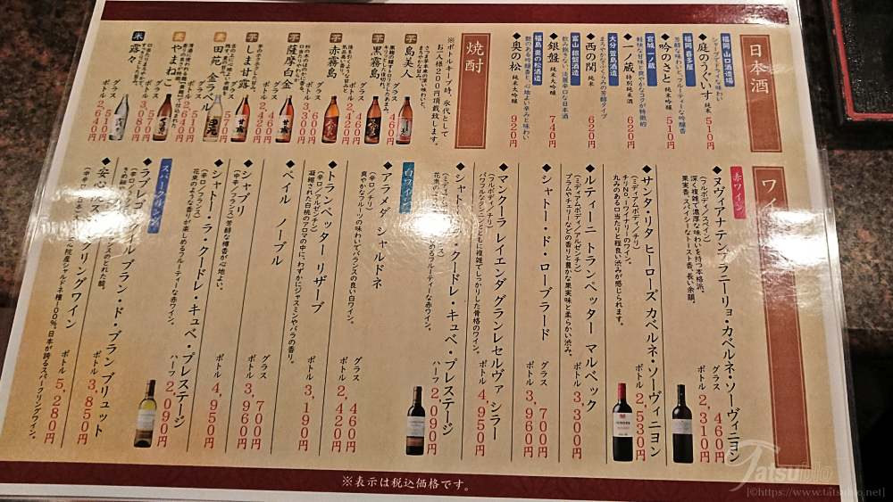 緊急事態宣言前だったので、アルコール飲料もあります。