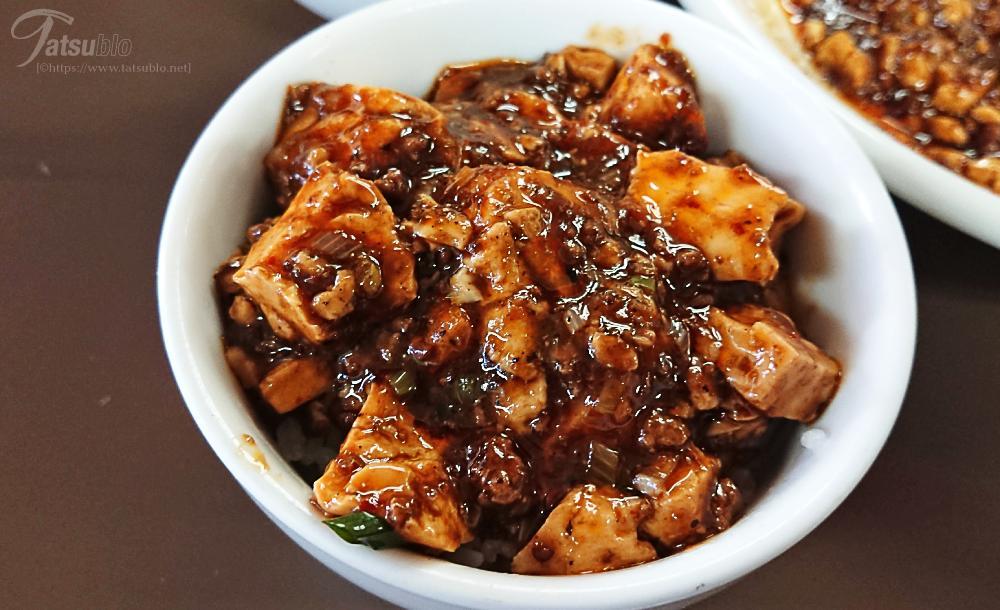 ご飯もおかわりして、最後は麻婆豆腐丼に。