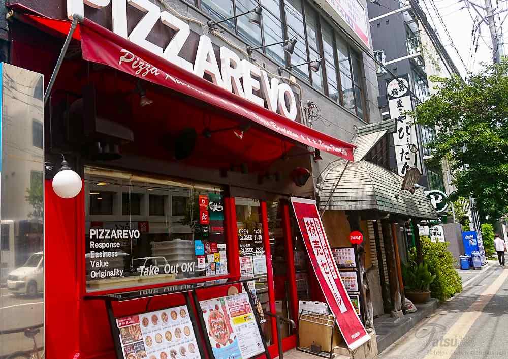 車や人の流れが多い交差点付近にくると、すぐ目に入る赤い建物のお店「PIZZAREVO」