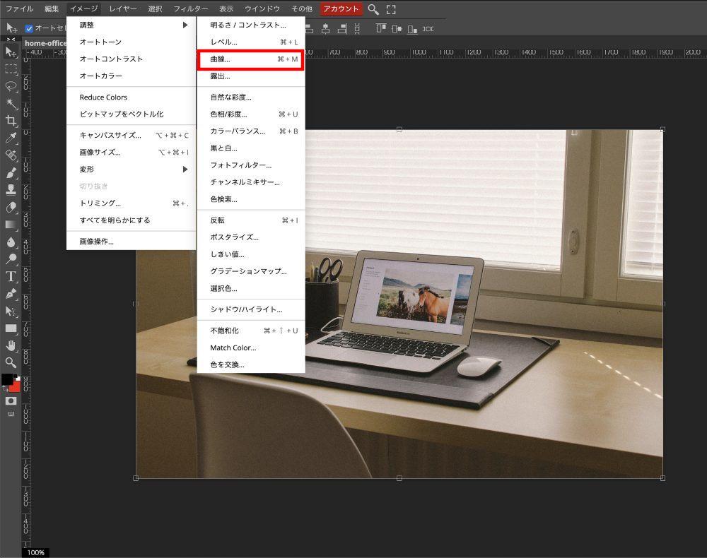 イメージ>調整>曲線から変更できます。