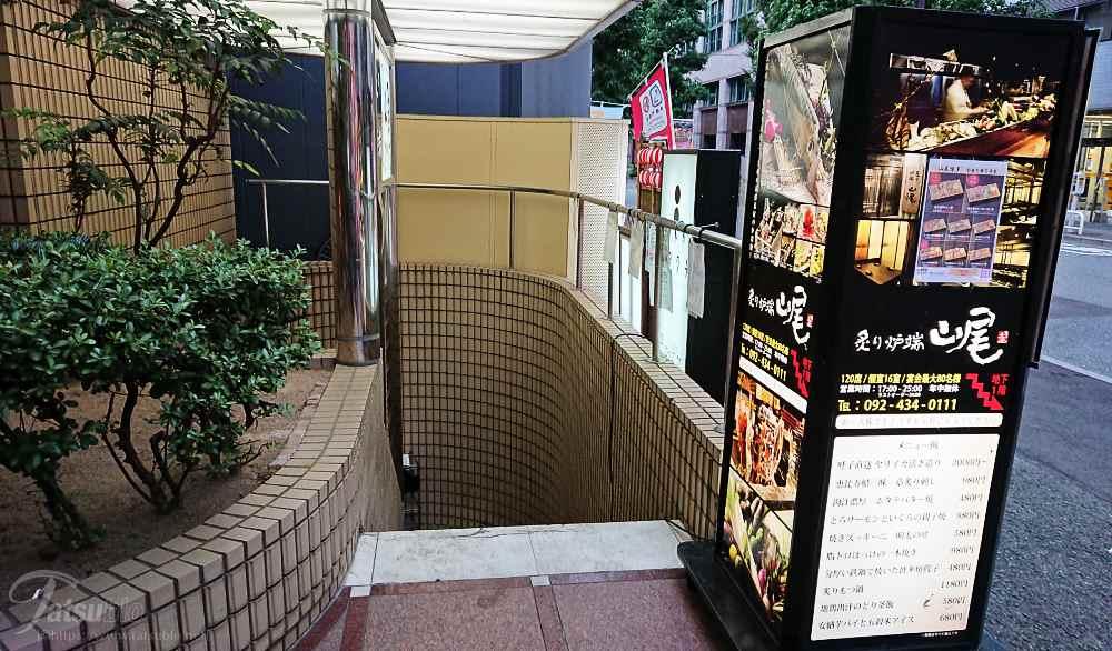 お店へ降りる階段。