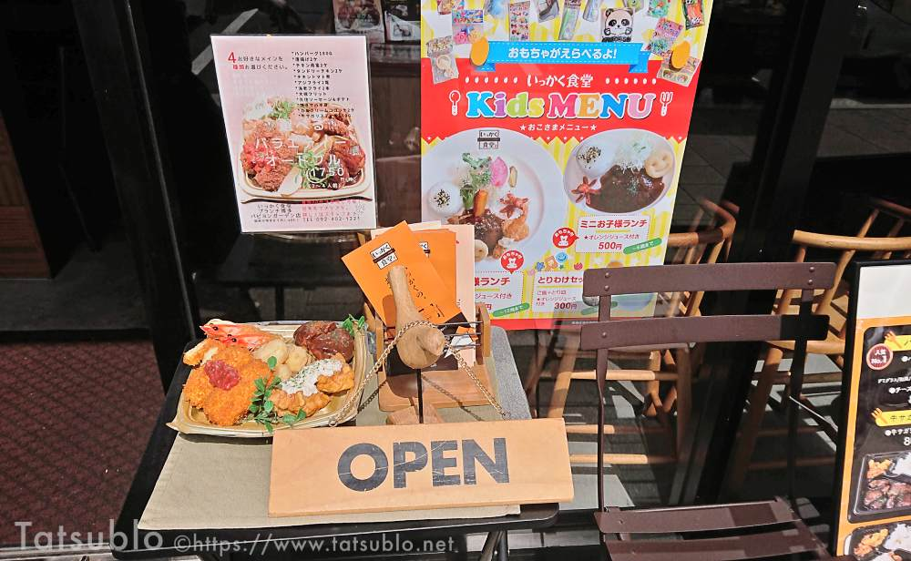 店先には、お弁当やオードブル、キッズメニューの紹介も。