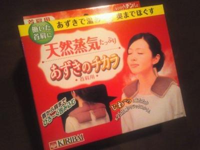 f:id:ryusaido:20121021213441j:image