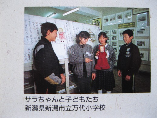 f:id:ryusakuba-tad:20110314100644j:image