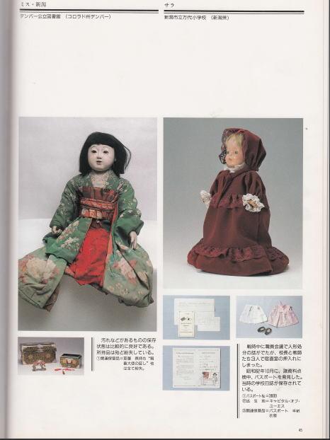 f:id:ryusakuba-tad:20110314102540j:image