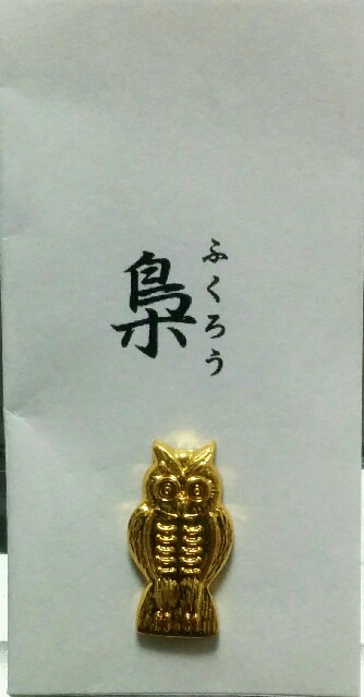 f:id:ryusanpei:20170105024051j:image