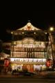 京都新聞写真コンテスト 風物詩