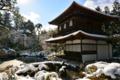 京都新聞写真コンテスト 白銀